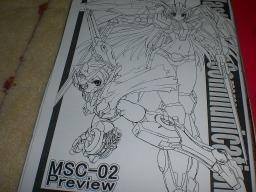 Cimg0829